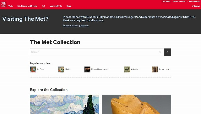 メトロポリタン美術館無料ダウンロード