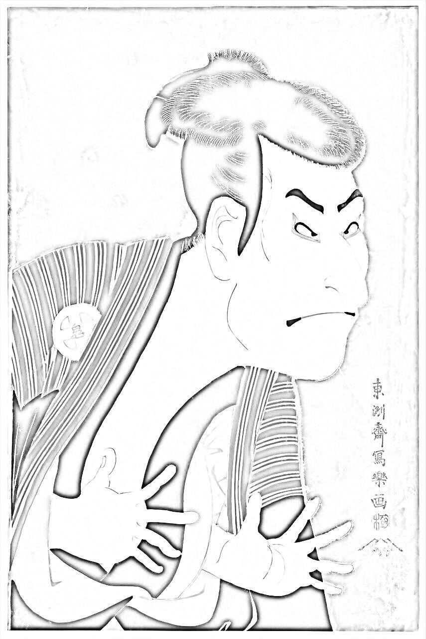 東洲斎写楽_『三世大谷鬼次の奴江戸兵衛』塗り絵