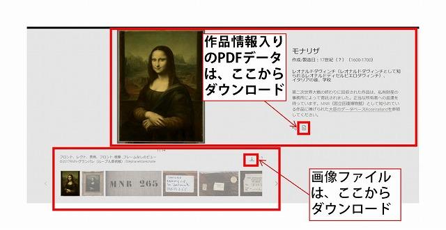 2ルーブル美術館検索窓カテゴリ【A P 50 300】