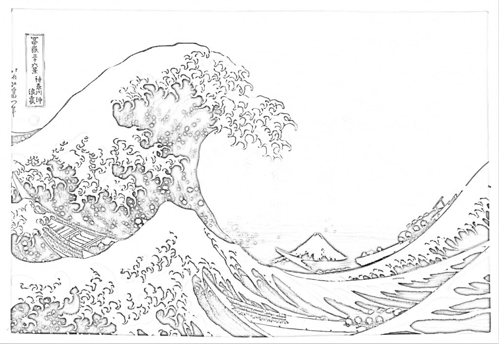 葛飾北斎 富嶽三十六景シリーズ『神奈川沖浪裏』塗り絵